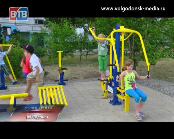 В Волгодонске появился тренажерный антивандальный комплекс