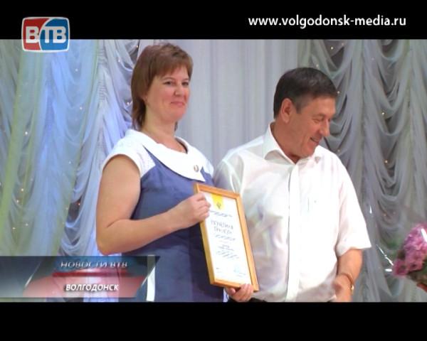 Свой профессиональный праздник отметили социальные работники Волгодонска