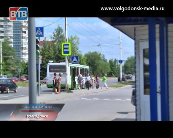 Проблемы в сфере пассажирских перевозок стали темой заседания Общественной палаты Волгодонска