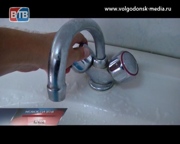 123 жилых дома в Волгодонске по-прежнему лишены горячего водоснабжения