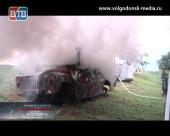 В волгодонском учебном противопожарном центре прошел день открытых дверей