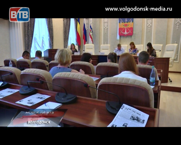 Молодежное правительство Волгодонска обновило состав
