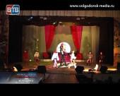 «Волгодонск культурный» представляет театр пьесы «Маска.рад»