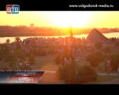 Широким гуляньем Волгодонск отметил день военно-морского флота