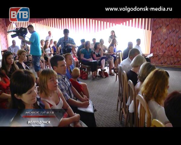 Инициатива волгодонских многодетных о создании городка демографического будущего вышла за пределы города и объединила уже несколько областных муниципалитетов