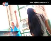 Жители Донского, 13 гадают: когда стены их дома обрушатся им на головы?