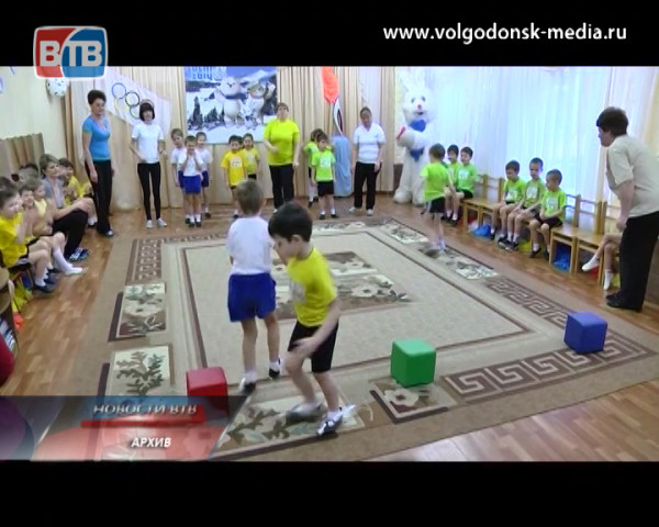 Состоялось  первое рабочее заседание Общественного совета  в области физической культуры  и спорта
