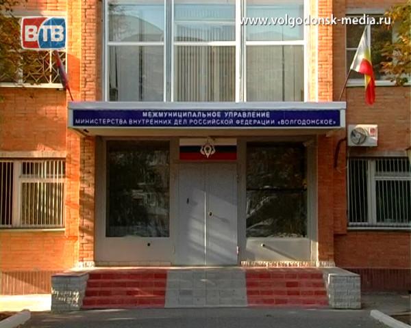 Межмуниципальное управление МВД России «Волгодонское» продолжает набор сотрудников