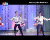 Ансамбль «Околица» и театр танца «Империя» выступили с концертом перед беженцами