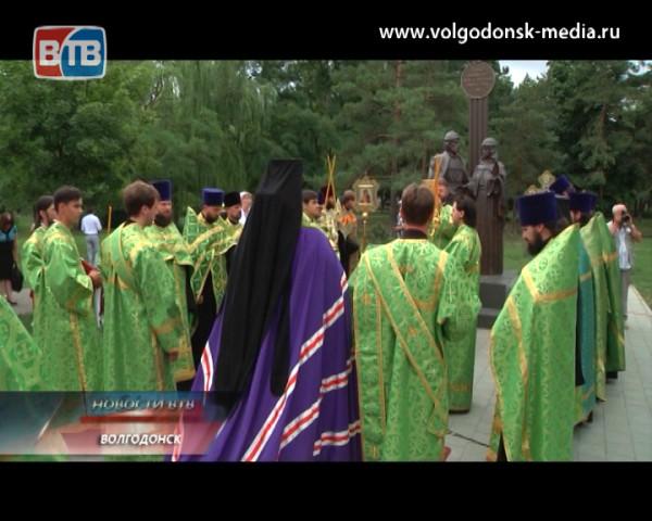 Волгодонск отметил всероссийский День семьи, любви и верности