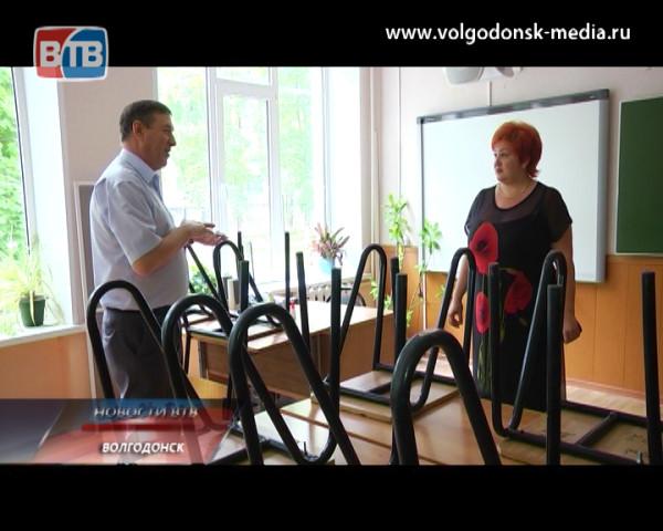 Мэр Волгодонска проинспектировал ход подготовки в новому учебному году в 9-й школе