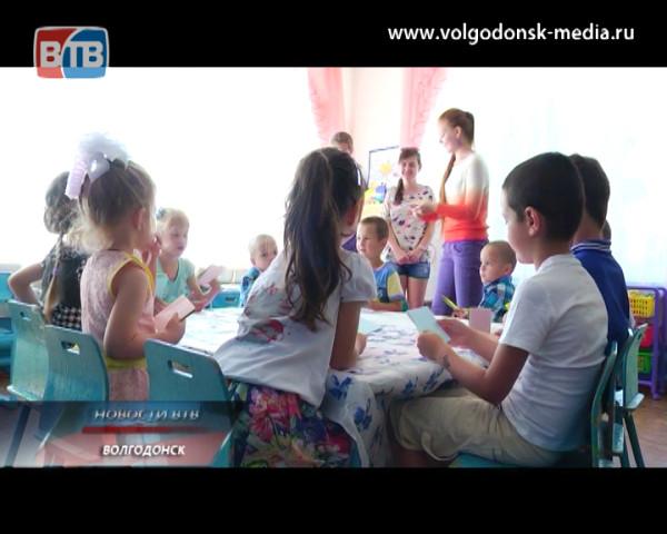 Акция «Улыбка ребенка» продолжает приносить радость детям
