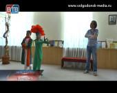 «Волгодонск культурный» представляет народный театр «Этюд-студия»
