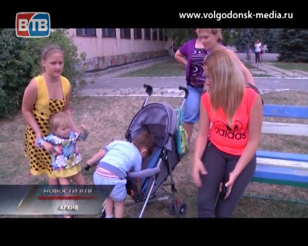 В Волгодонск продолжают пребывать беженцы из Украины