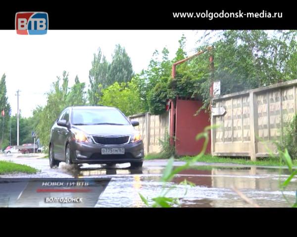 Потоп в старой части Волгодонска