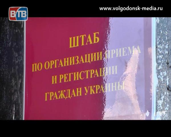 В Ростовскую область продолжают пребывать беженцы из Украины