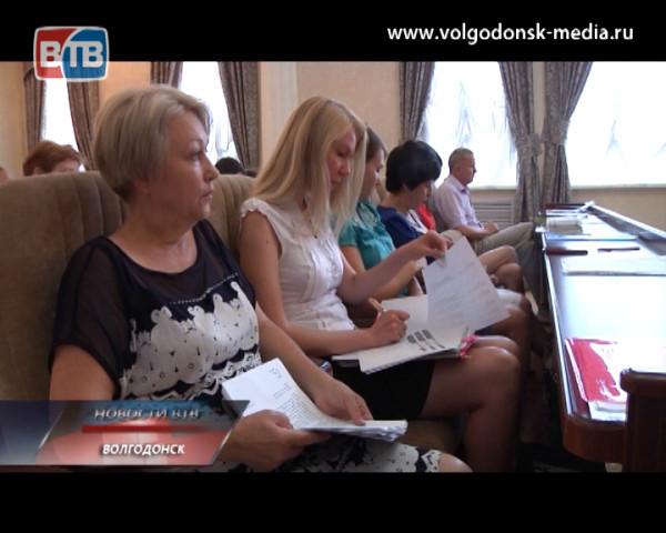 На «планёрке» в мэрии Волгодонска обсудили показатели социально-трудовой сферы и результаты операции «Подросток»