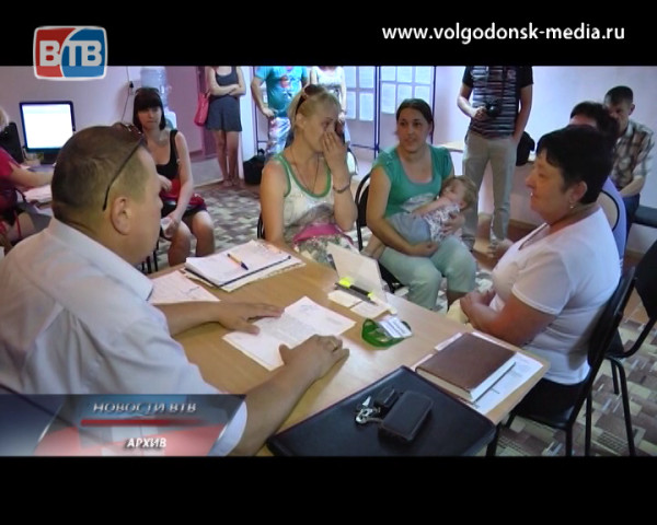 Неужели беженцев все-таки выгонят из Волгодонска?