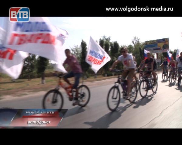 День флага Российской Федерации в Волгодонске отметили велопробегом
