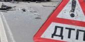 Вчера под Волгодонском в ДТП погиб пассажир