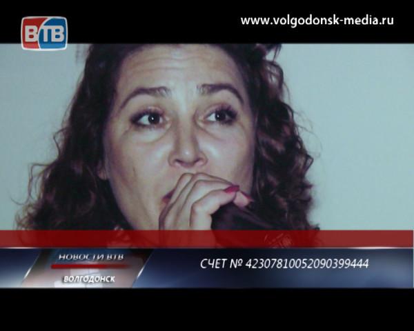 Лучше голоса Волгодонска поддержали свою коллегу Светлану Линенко благотворительным концертом