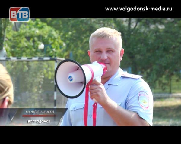 Волгодонские полицейские во Всероссийский день здоровья встретились с воспитанниками детского лагеря «Маяк»