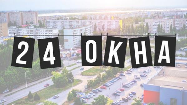 Уже на следующей неделе в Волгодонске пройдет необычная фотовыставка