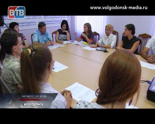 В городской мэрии состоялось первое заседание 4 состава Молодёжного Правительства Волгодонска