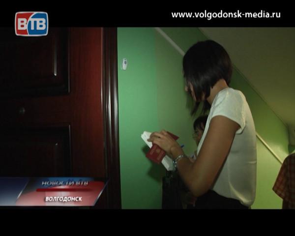 Волгодонские судебные приставы продолжают рейды по должникам за коммунальные услуги