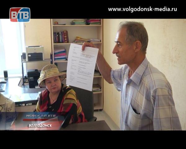 Активисты общественной организации «Добро» провели первое собрание