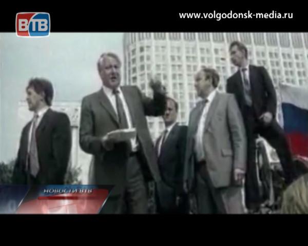 О событиях происходивших в Волгодонске во время попытки путча 23 года назад рассказывают активные политические деятели тех дней