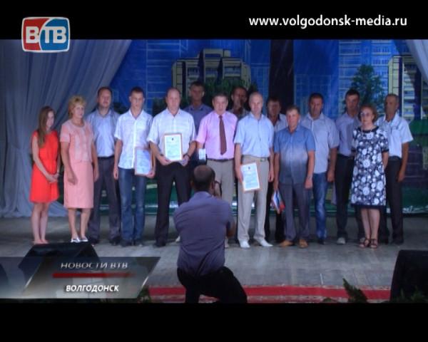 Волгодонск отметил День строителя