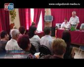 Будет ли в Волгодонске «улица равных возможностей»?