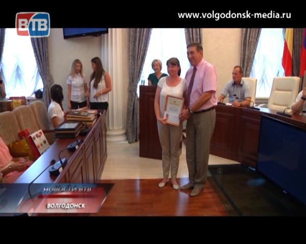 В преддверии Дня Физкультурника героев праздника чествовали в главном зале мэрии Волгодонска
