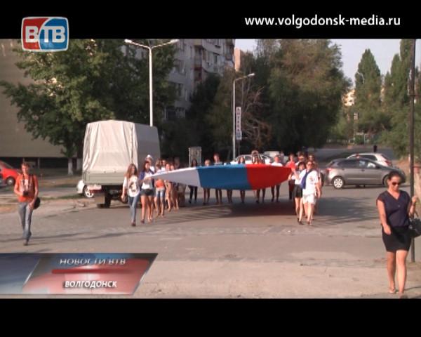 День флага в Волгодонске отметили концертом и традиционной акцией под названием «Горжусь Россией»
