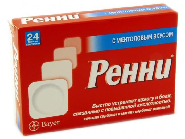 Таблетки от изжоги «Ренни» изымают из аптек области