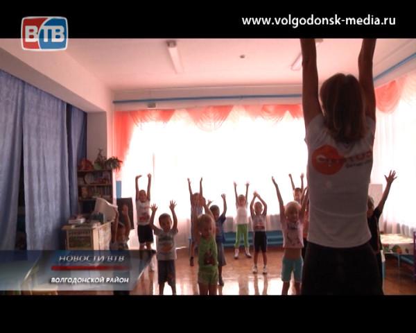 Фитнес-клуб «Цитрус» присоединился к ежегодной благотворительной акции Телекомпании ВТВ «Улыбка ребенка»