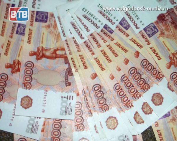 Волгодонский полицейский подозревается в мошенничестве в особо крупных размерах