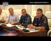 На комиссии по ликвидации ЧС и обеспечению пожарной безопасности обсудили, как Волгодонск готов к зимнему сезону