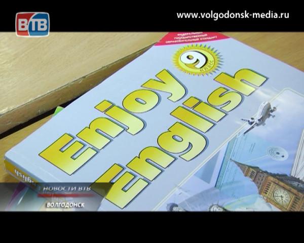 Единый Государственный Экзамен по английскому языку школьники будут сдавать по-новому