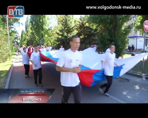 В Волгодонске состоялся всероссийский день бега «Кросс наций 2014»