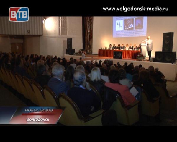 Волгодонск с рабочим визитом посетила министр здравоохранения Ростовской области