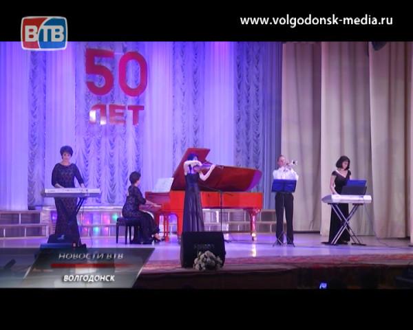50 лет детской музыкальной школе имени Шостаковича