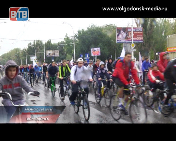 Волгодонск в преддверии дня отказа от автомобиля пересел на велосипед