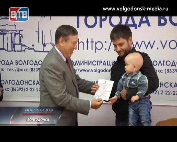Сертификаты на покупку жилья получили 25 молодых семей