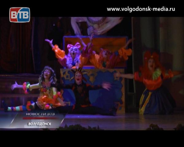 ДК «Октябрь» подарил воспитанникам детского дома «Теремок» и школ-интернатов Волгодонска музыкальную сказку