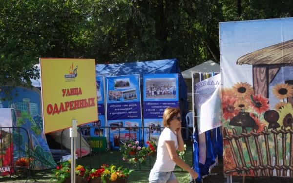 Волгодонские деятели культуры стали лучшими в области