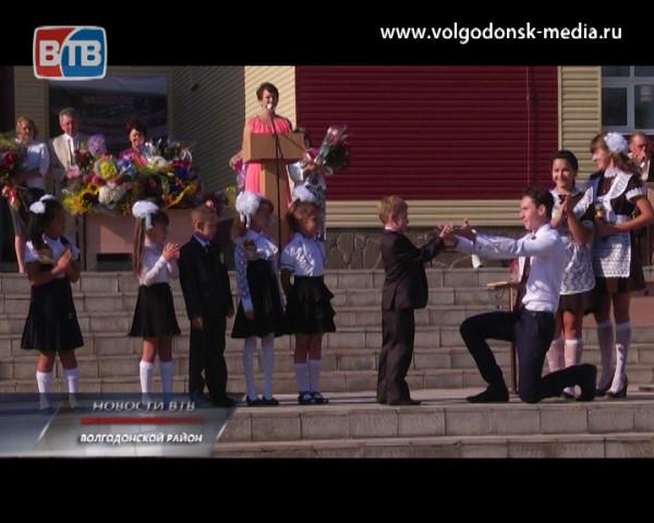 Волгодонской район отметил День знаний
