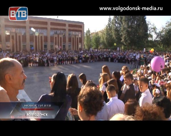 Во всех школах Волгодонска прошли торжественные линейки, посвящённые Дню знаний