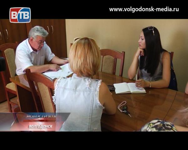 Почему в Волгодонске больше нет МРЭО?